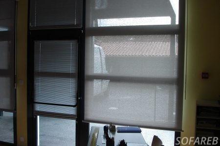 Store gris vertical fenêtre intérieure et occultant